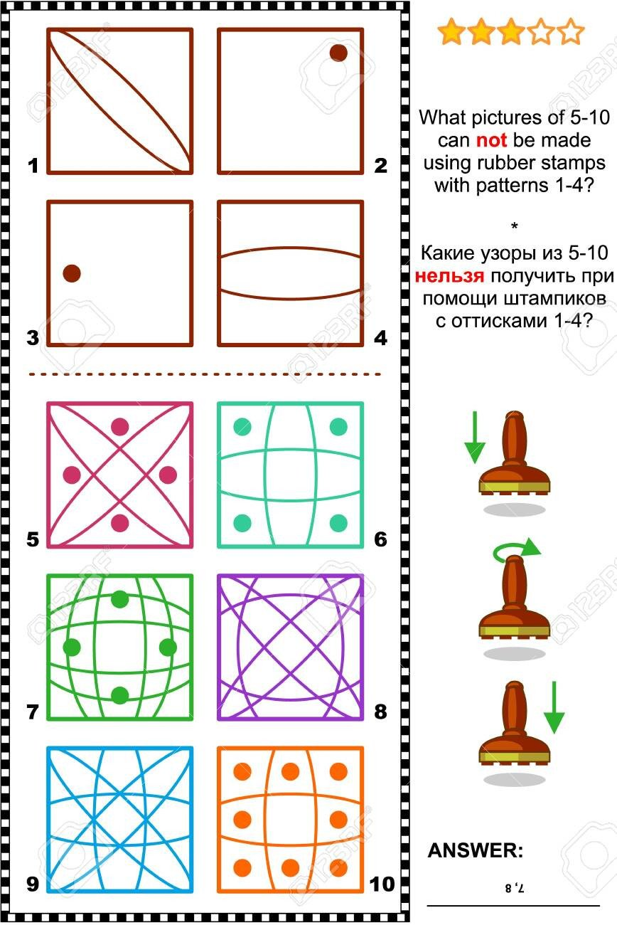Spatial Reasoning Worksheets Iq Memory and Spatial Reasoning Training Puzzle with S and