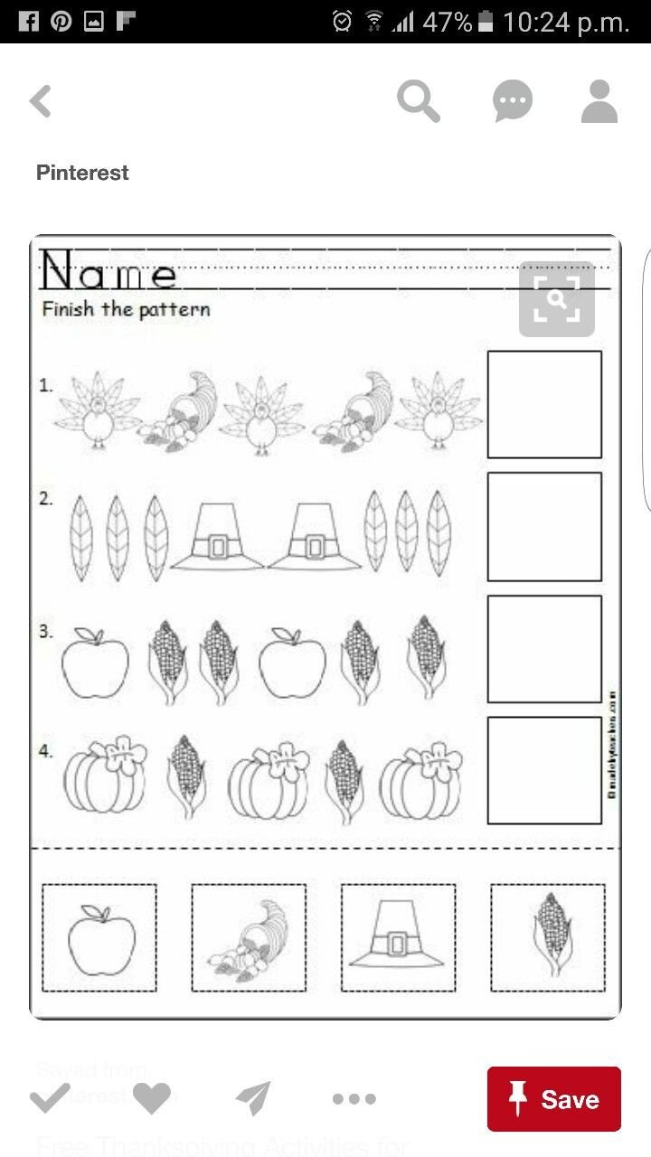 Thanksgiving Pattern Worksheets Pin by Ummathul Yaseen On Plete Pattern 2