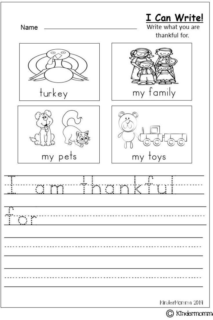 Thanksgiving Phonics Worksheets Free Thanksgiving Writing Worksheets