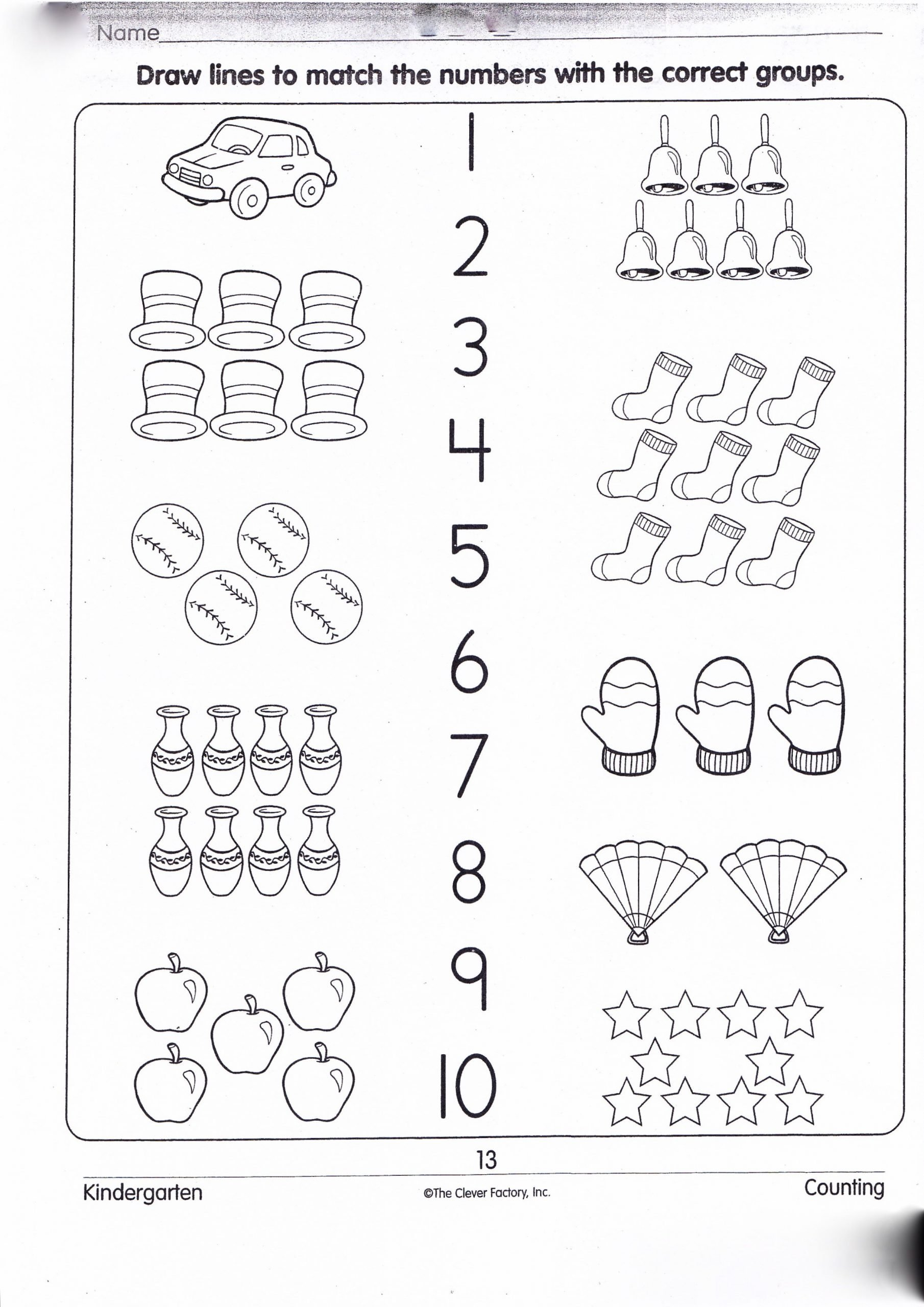 The Clever Factory Worksheets ُemt المواد الانجليزية Alaasimah School