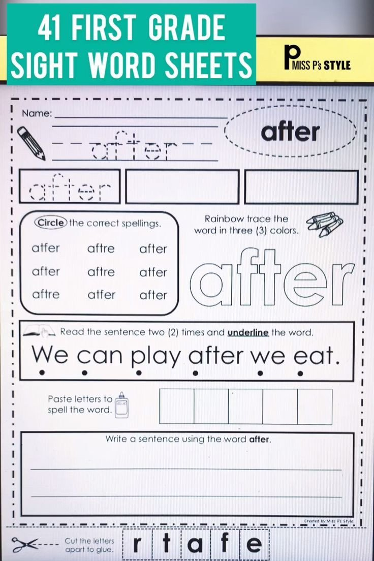2nd Grade Sight Word Worksheets Printable 2nd Grade Worksheets for Students In 2020