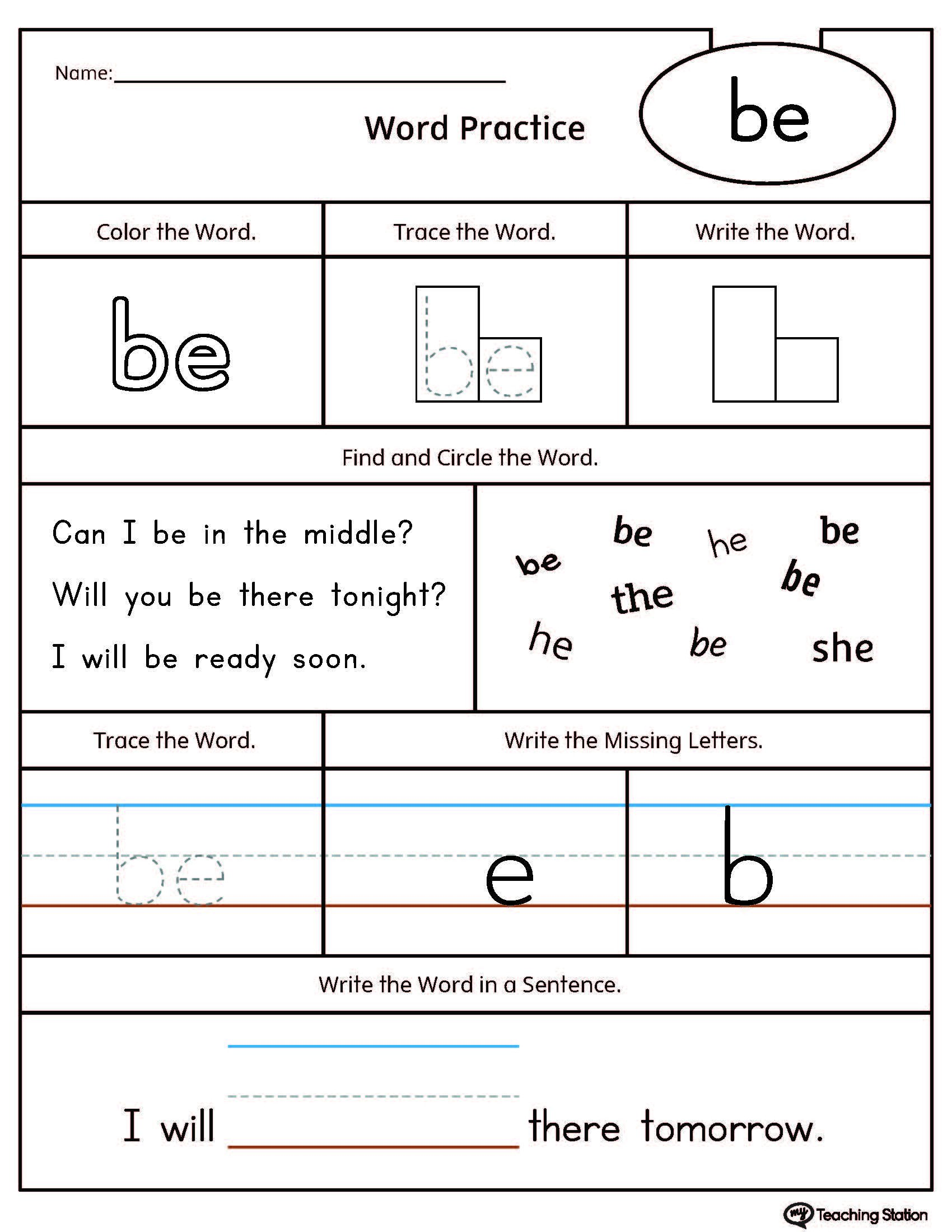 Bd Reversal Worksheets High Frequency Word Be Printable Worksheet