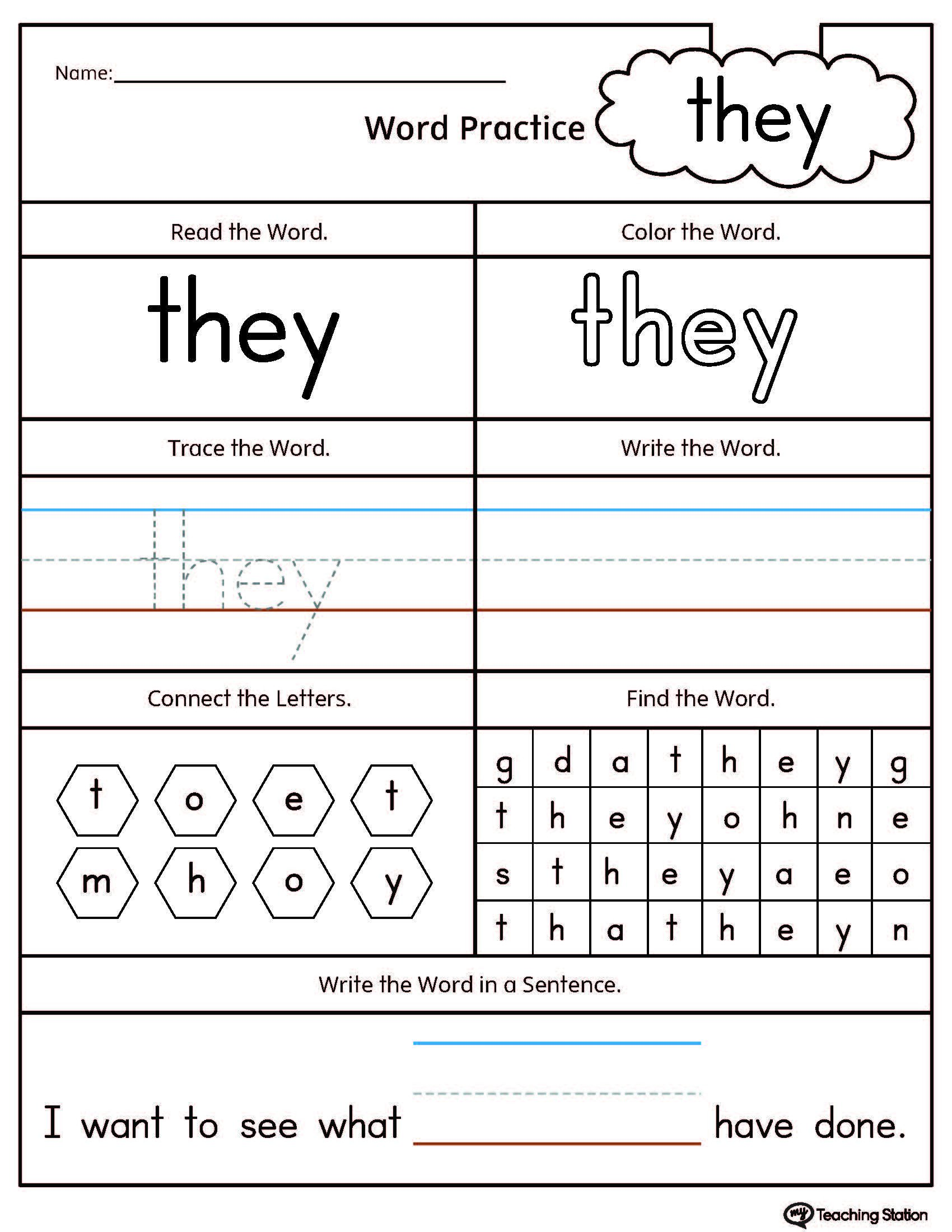 Bd Reversal Worksheets High Frequency Word they Printable Worksheet