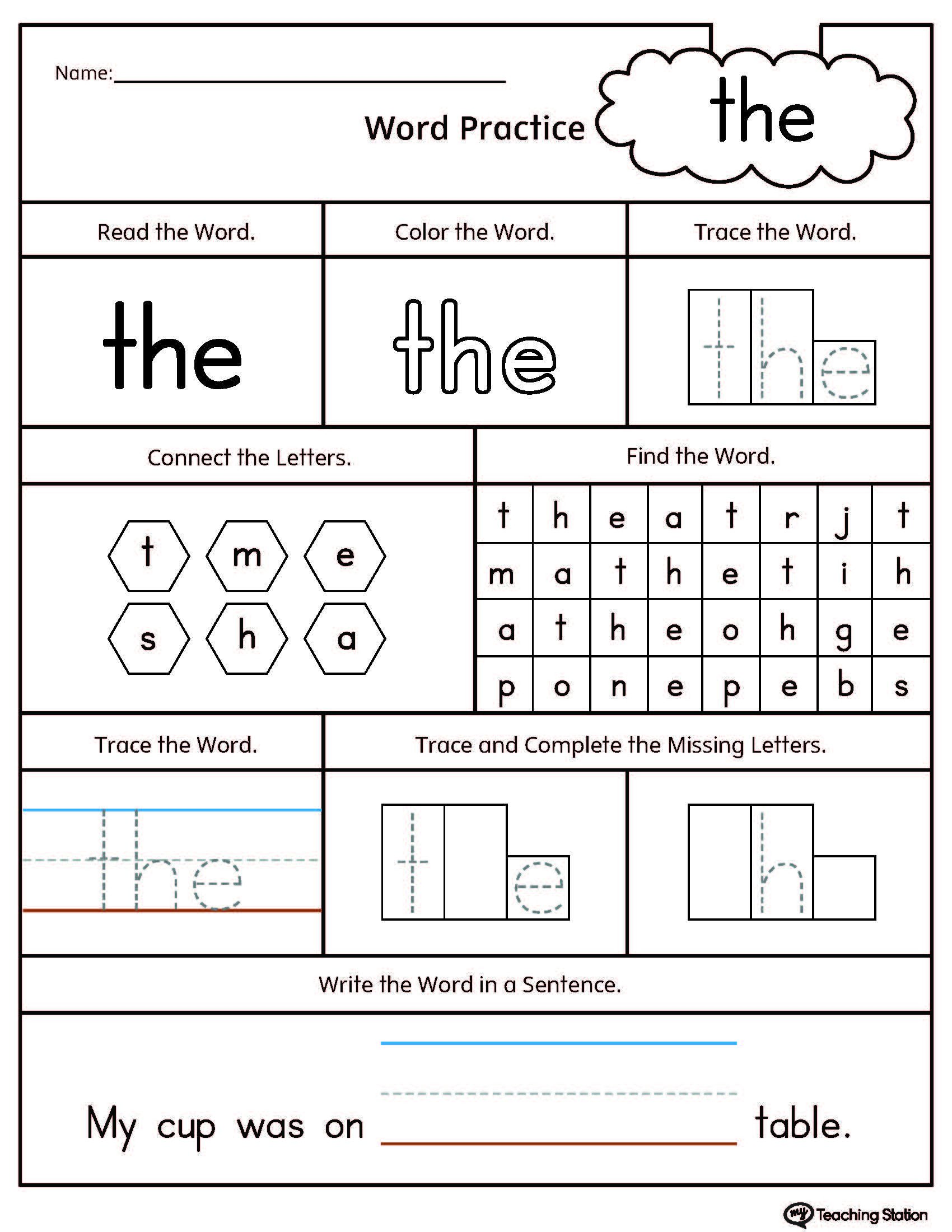 Bd Reversal Worksheets Sight Word the Printable Worksheet