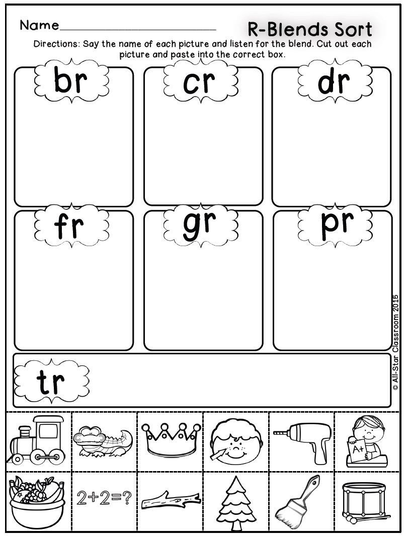 Blending Worksheets 1st Grade R Blends Picture sorts