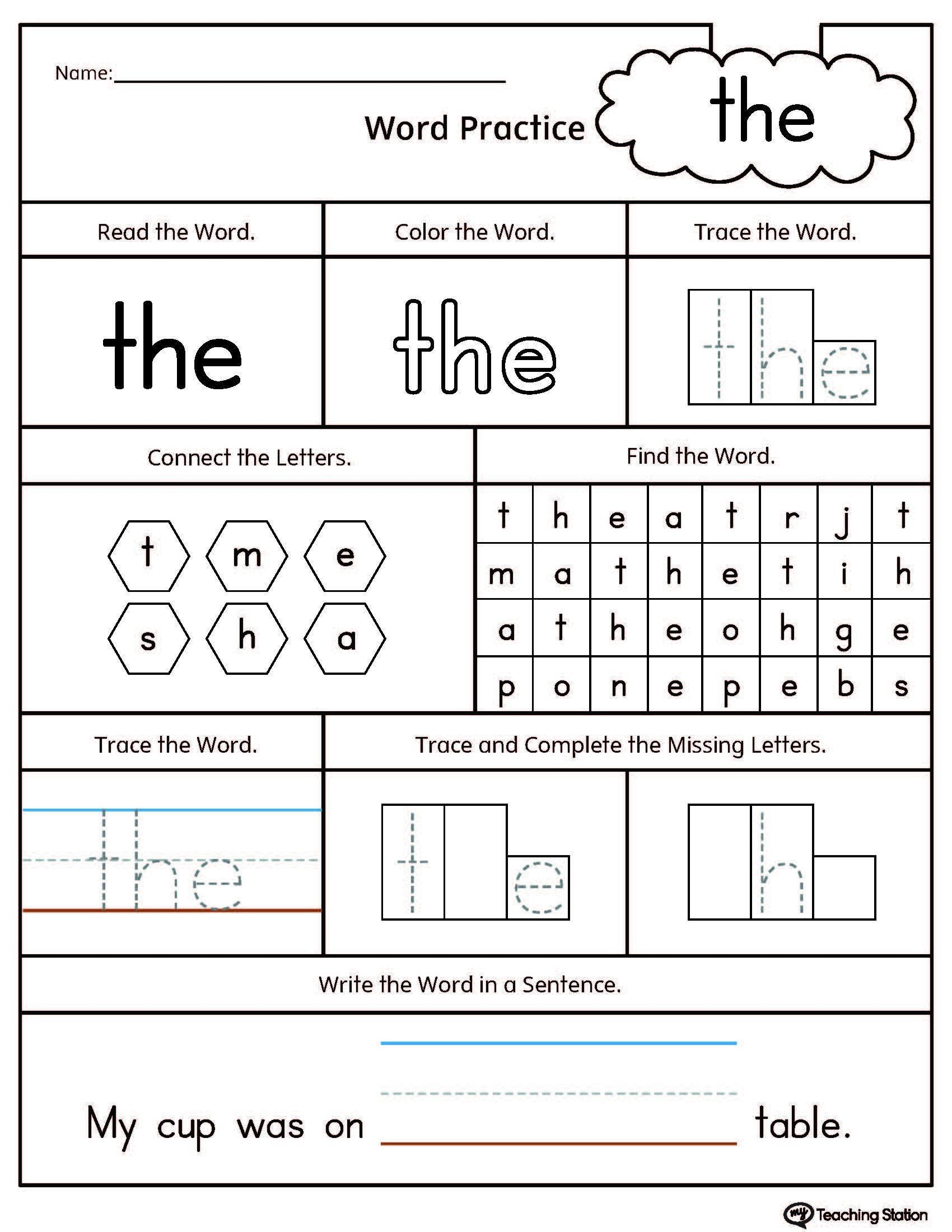 Capacity Worksheets Kindergarten Capacity Worksheet Kindergarten