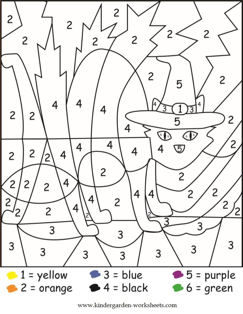 coloring pages for adults color by number kindergarten at difficult free 793x1024 extraordinary