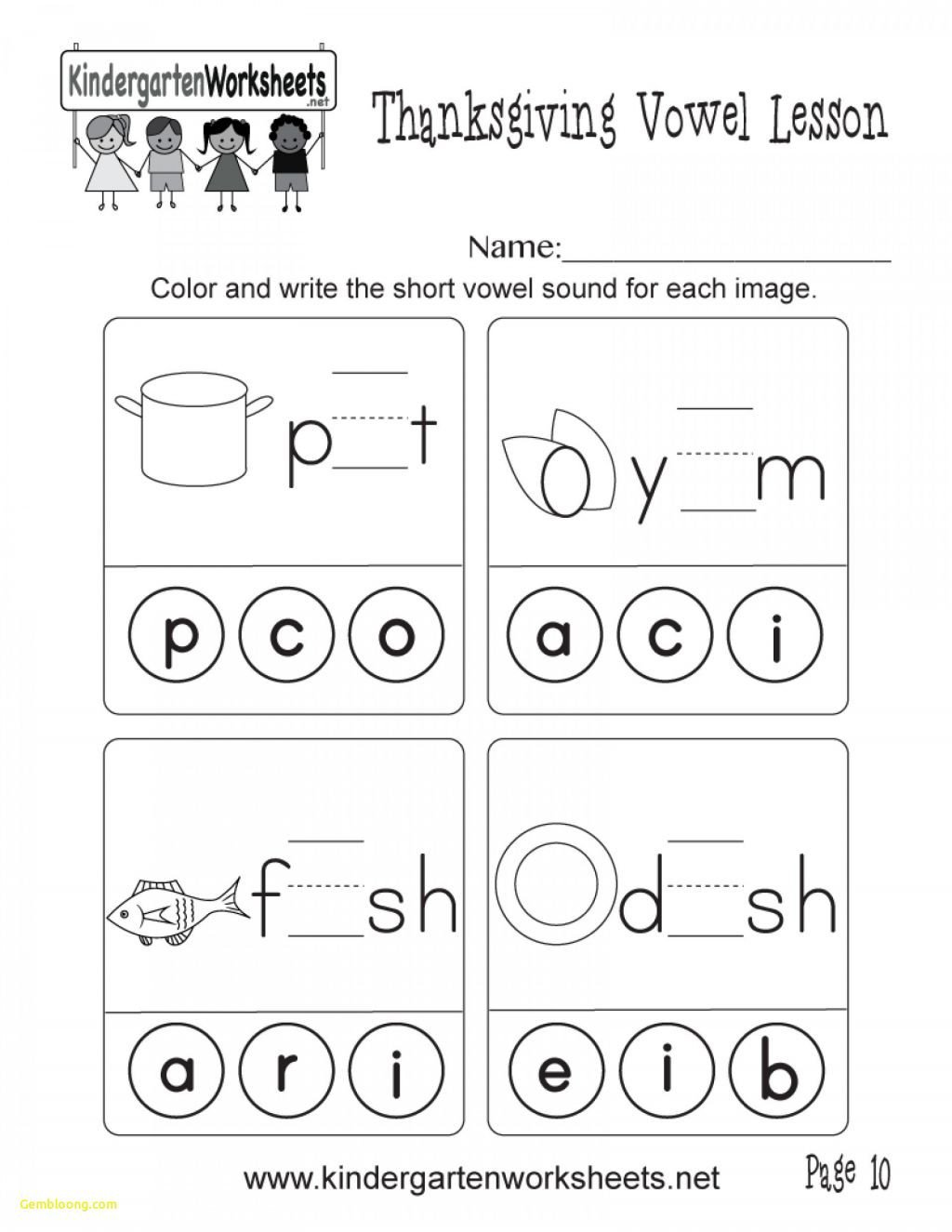 Easy Color by Number Worksheets Math Worksheet Easy Color by Number Halloween Math