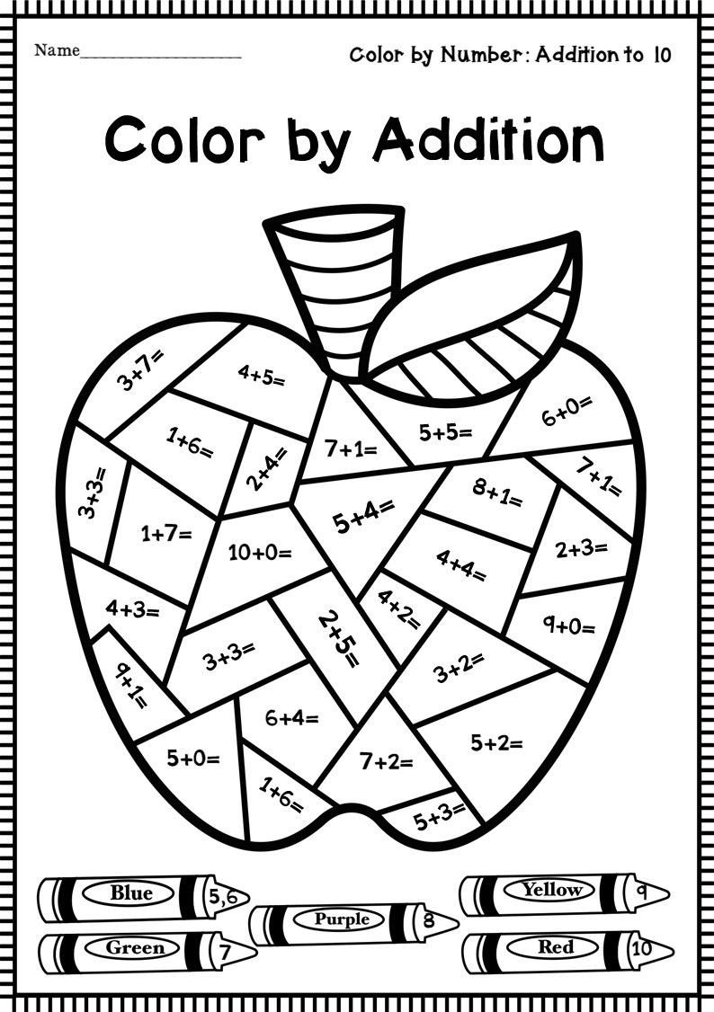 First Grade Sequencing Worksheets Back to School Color by Addition Worksheets First Grade