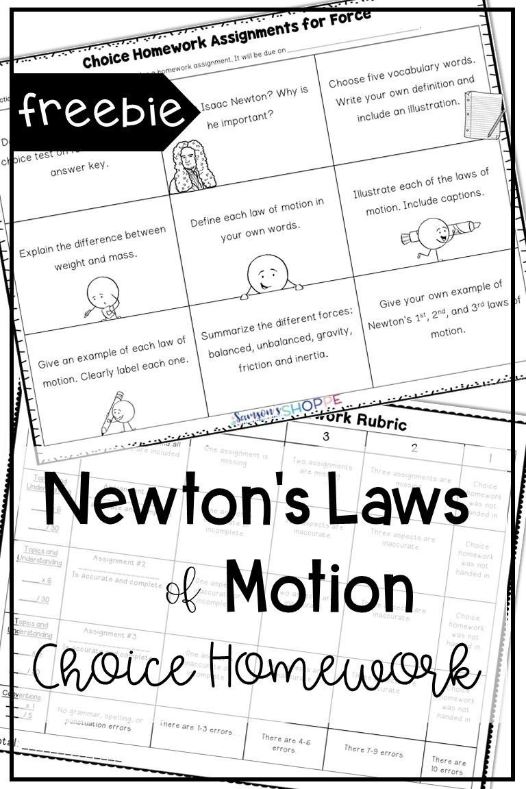 Force Motion and Energy Worksheets force and Newton S Laws Of Motion Choice Board Free
