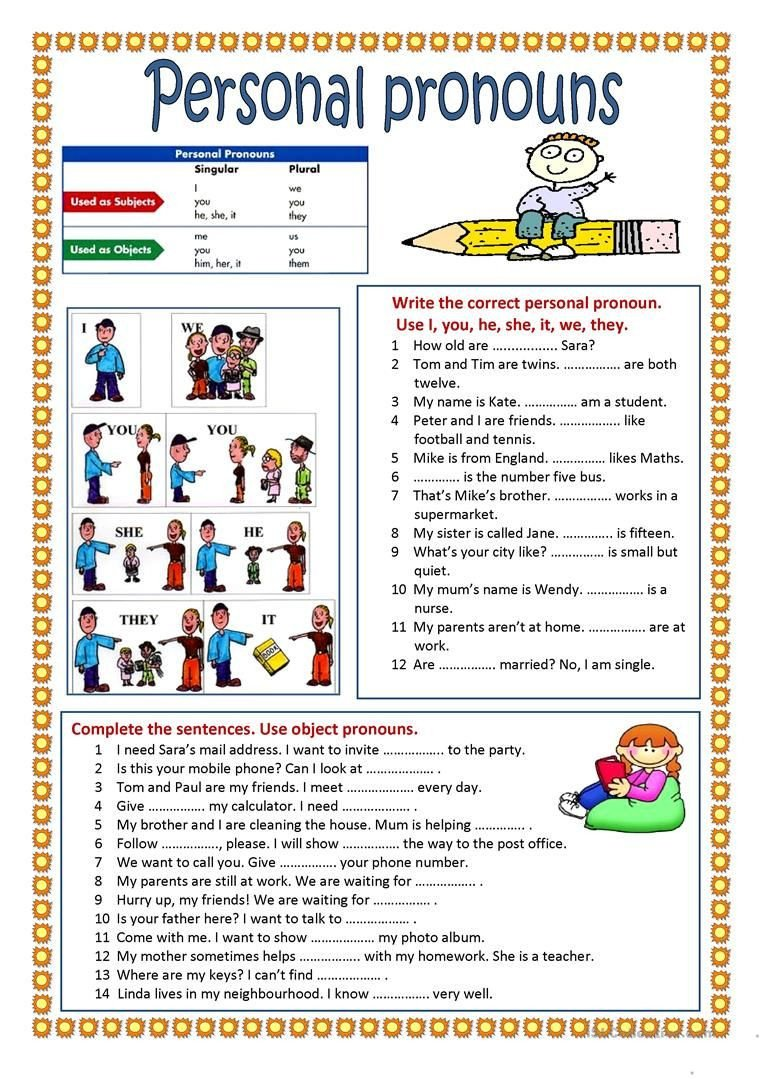 Free Pronoun Worksheets Personal Pronouns Worksheet Free Esl Printable Worksheets