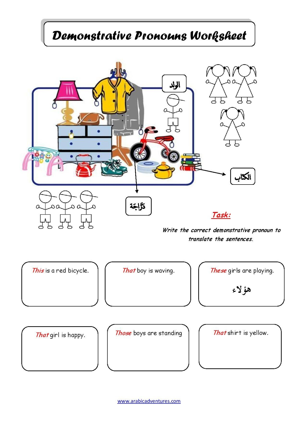 printable pronouns worksheets demonstrative pronouns worksheet of printable pronouns worksheets