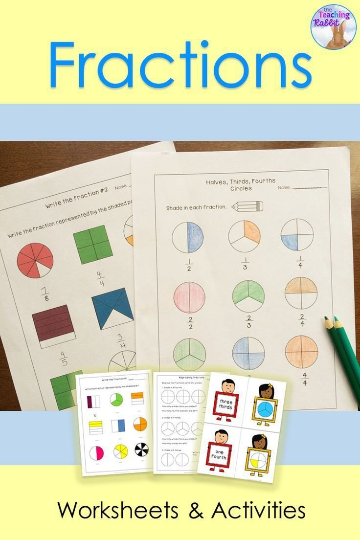 Halves Thirds Fourths Worksheets Fractions Worksheets & Activities
