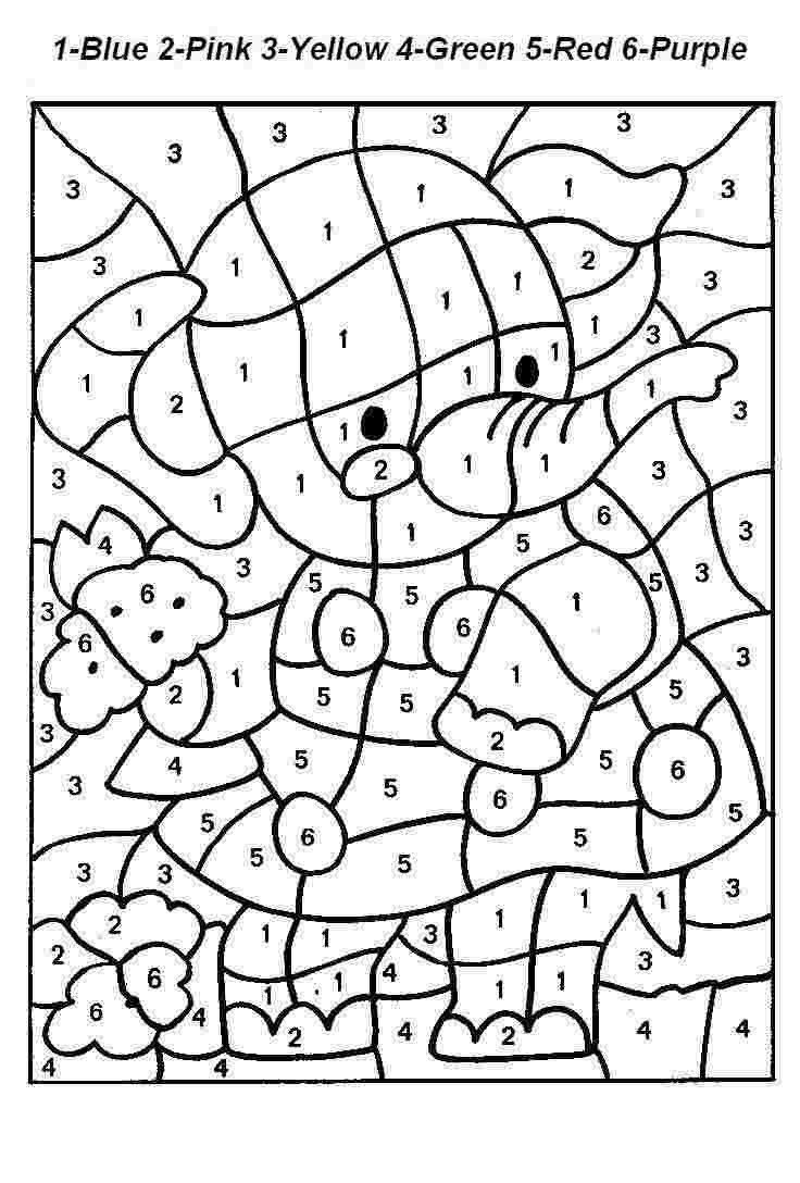 Kindergarten Color by Number Worksheets Kindergarten Color by Number Worksheets top 15 Prime