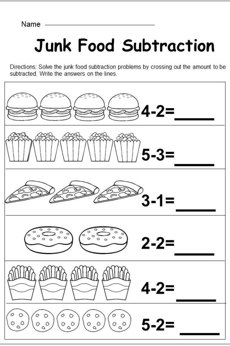 Kindergarten Subtraction Worksheets Free Printable Free Kindergarten Subtraction Worksheet Kindermomma