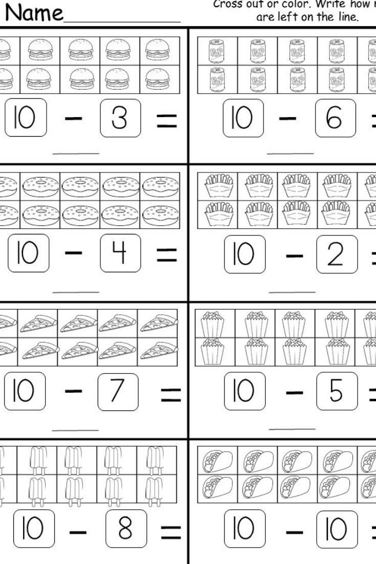 Kindergarten Subtraction Worksheets Free Printable This Subtraction Worksheet Can Be Instantly Ed