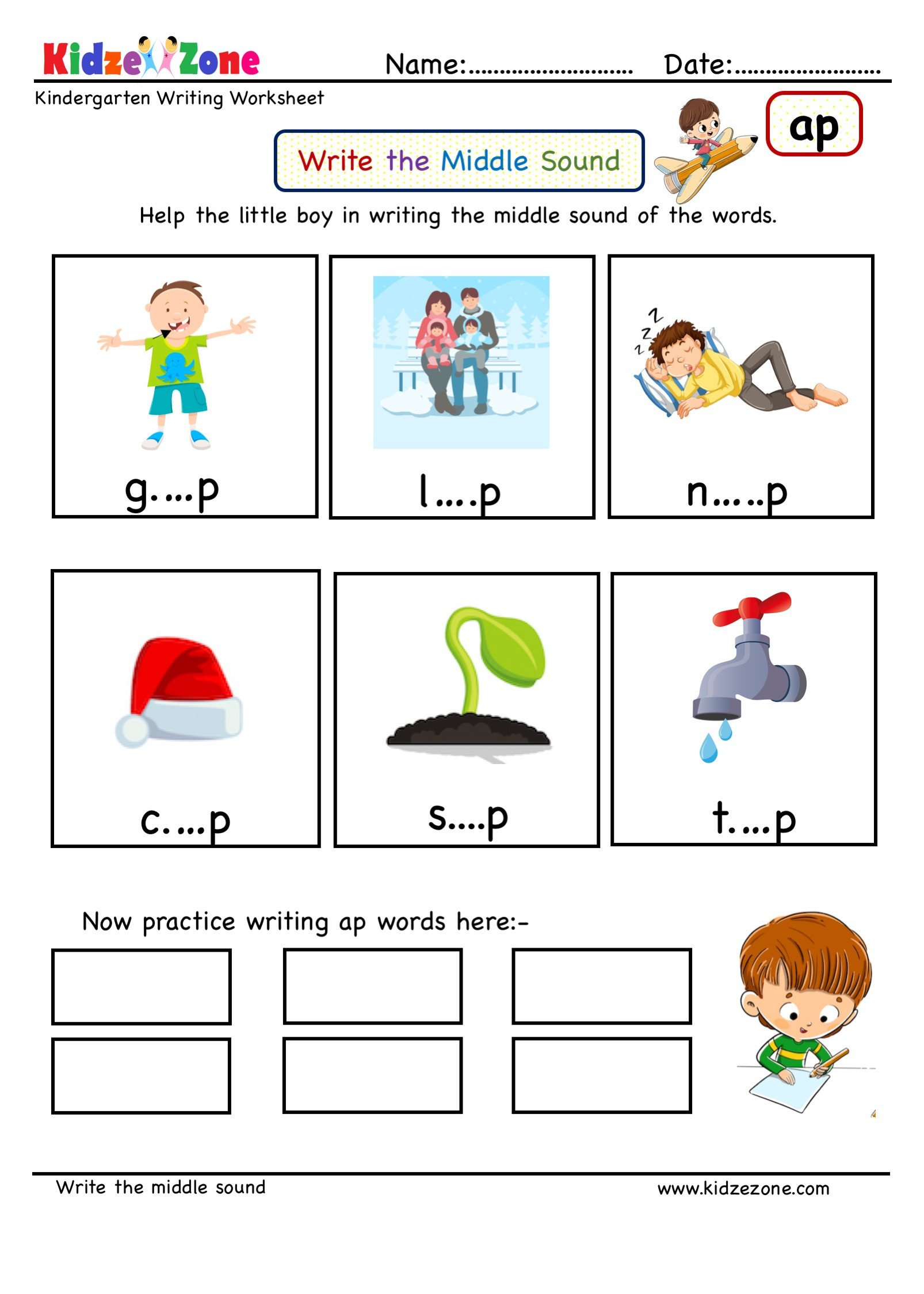 Middle sound Worksheets Kindergarten Worksheets Ap Word Family Middle sound