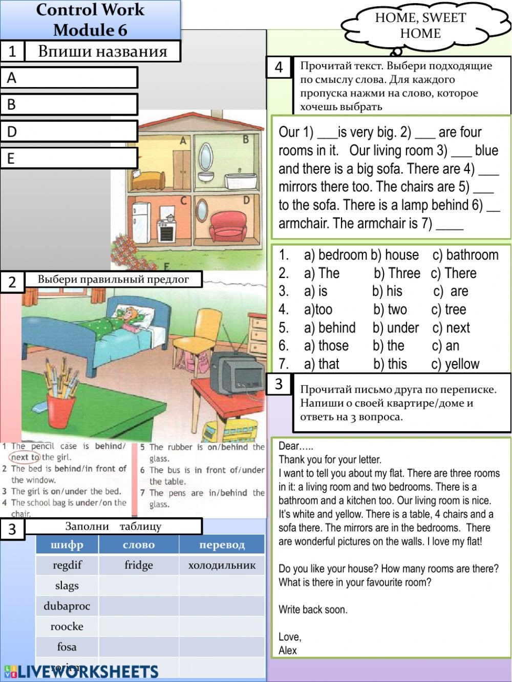 Pen Control Worksheets My House Control Work Interactive Worksheet