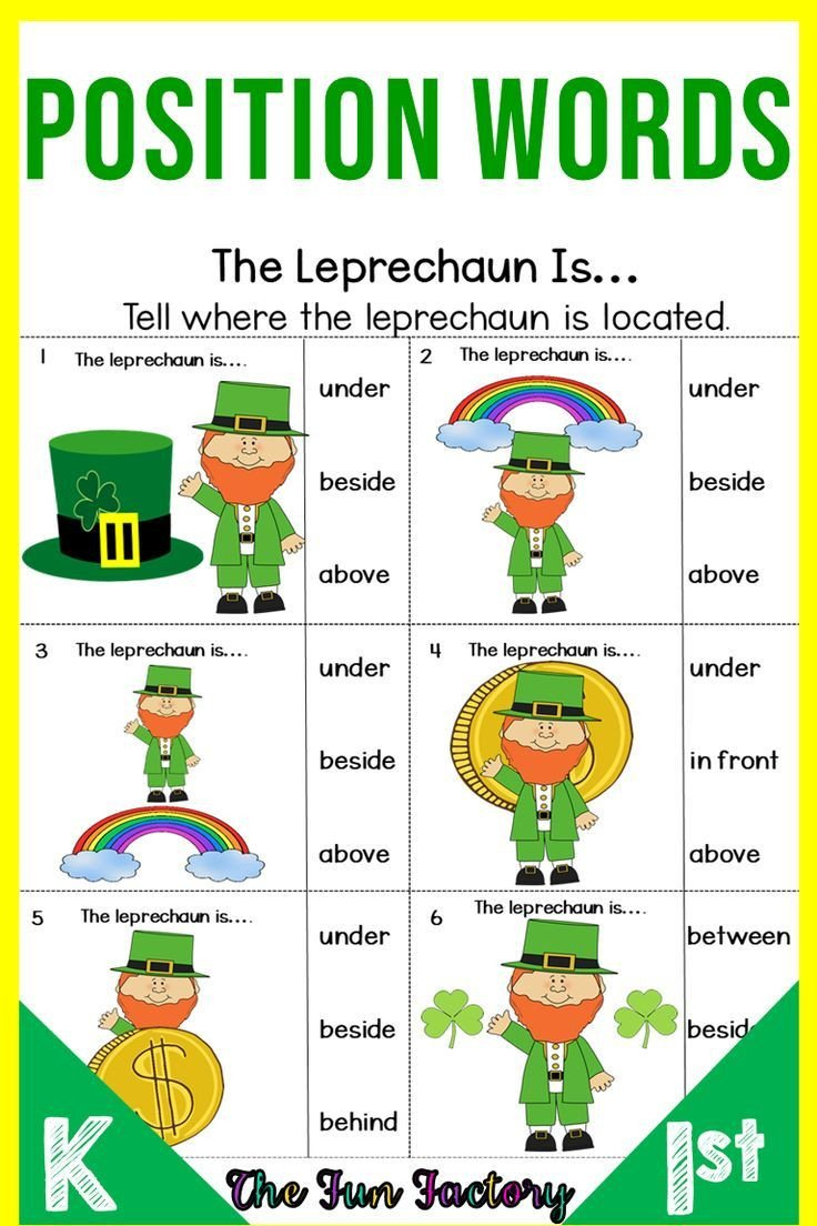 Position Words Activities and Worksheets