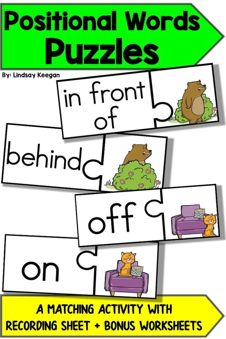 Positional Words Worksheets Positional Words Puzzles