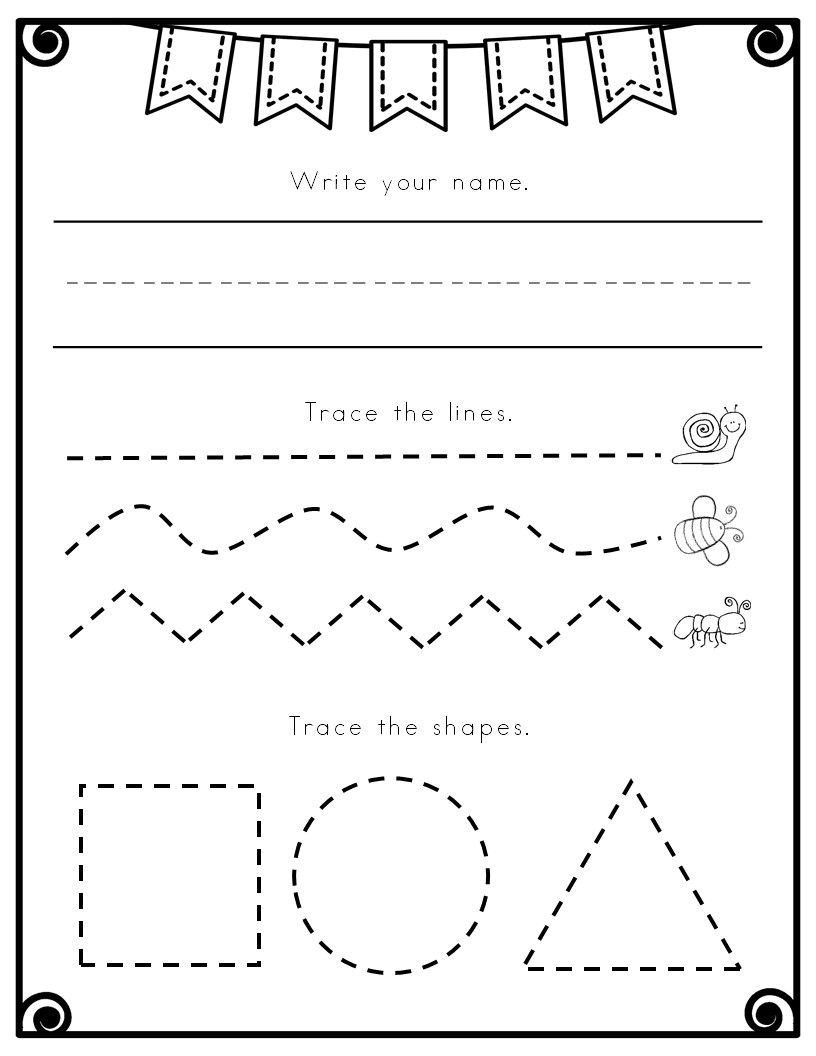 Pre Writing Worksheets Free Prewriting Worksheets Fine Motor Worksheets