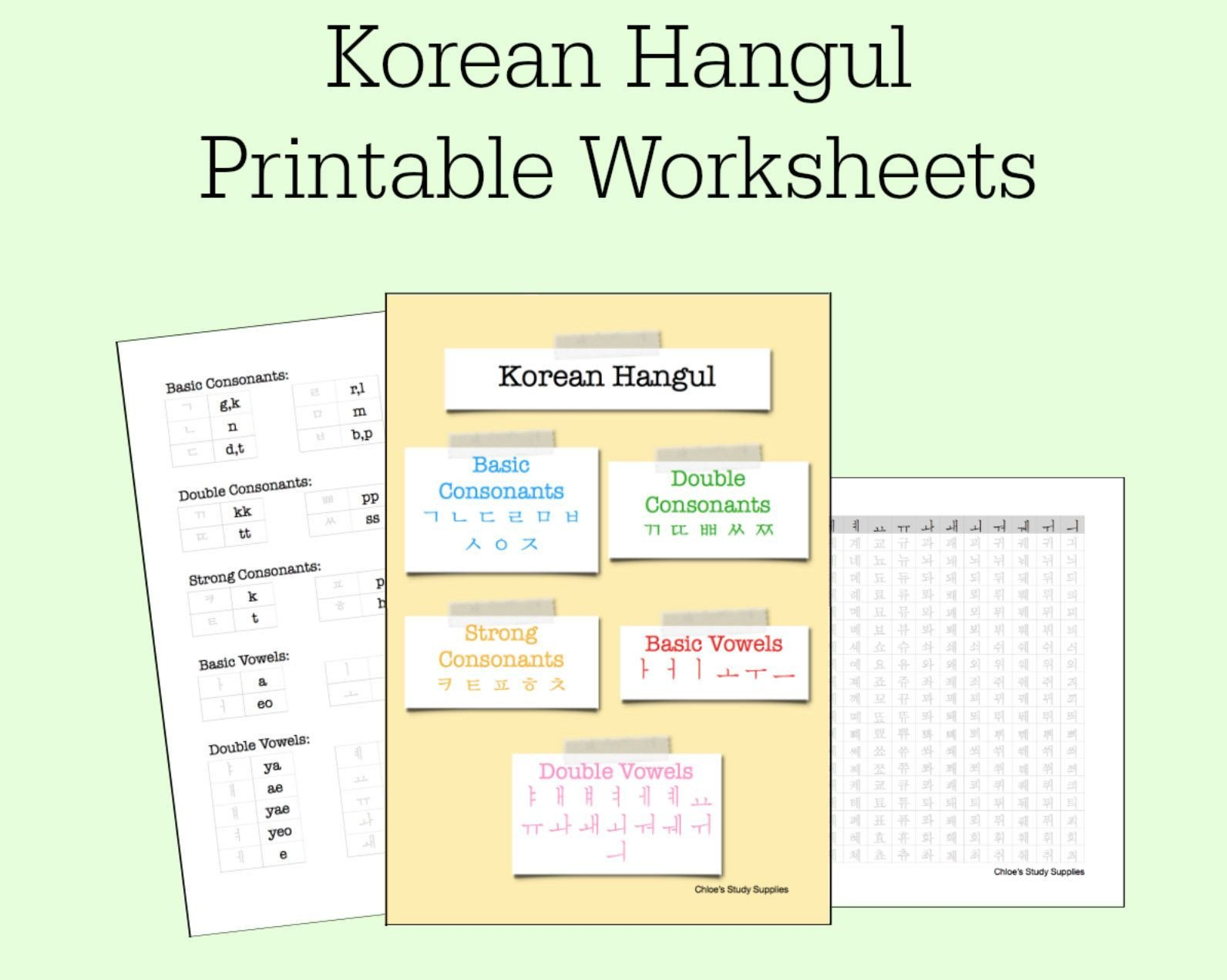 Printable Hangul Worksheets Korean Hangul Practice Printable Worksheets Learn Korean