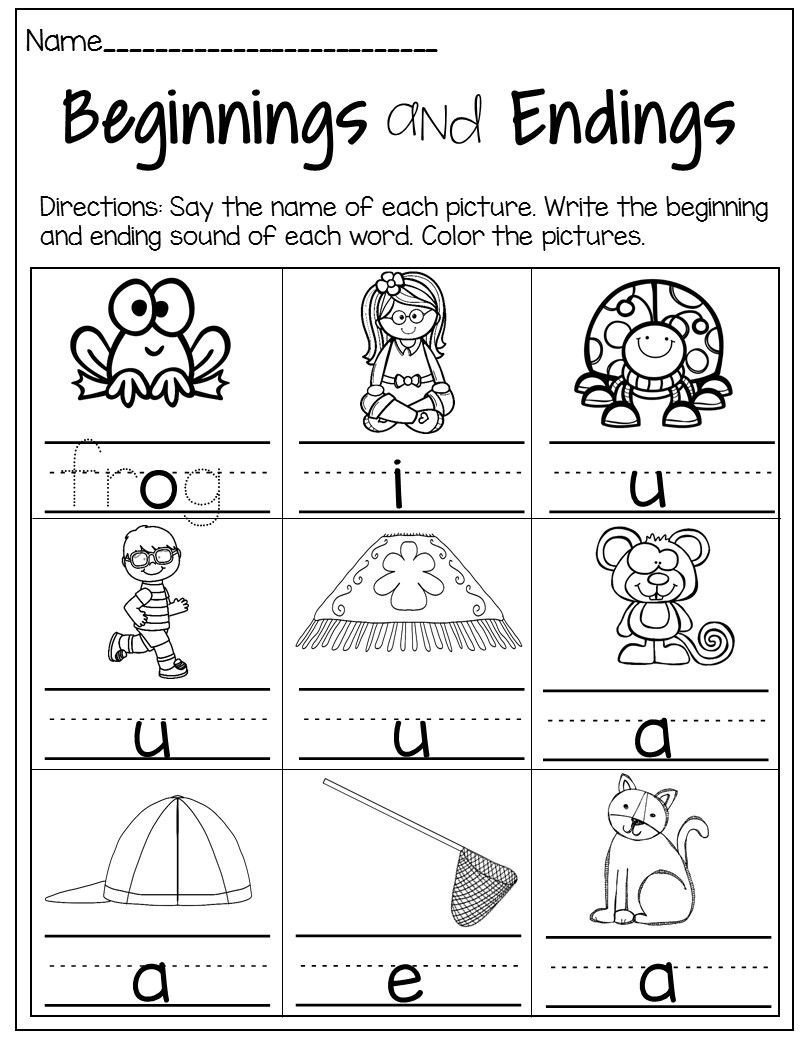 Short A Worksheet First Grade Short Vowel Worksheets and Clip Cards
