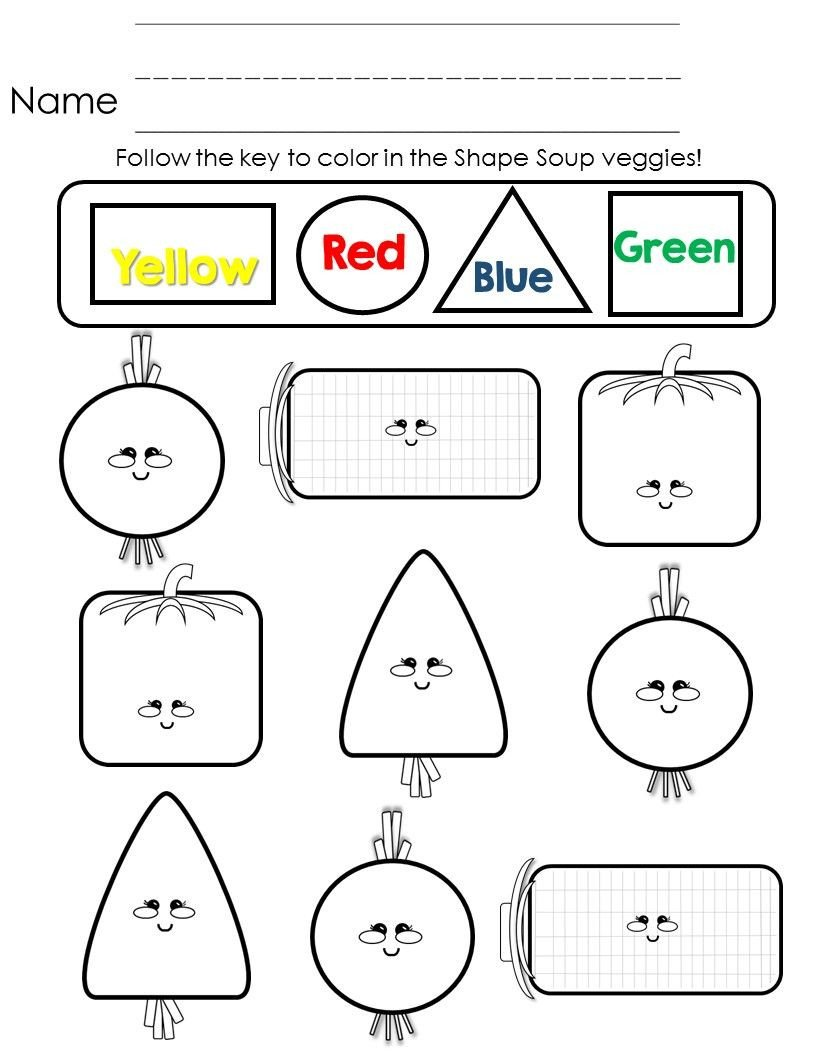 Sorting Shapes Worksheets First Grade 2d Shape Matching and sorting