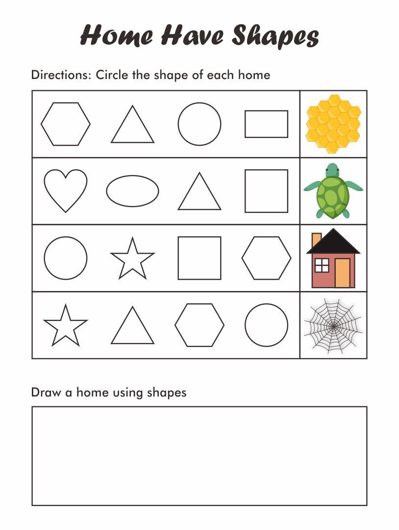 post shape worksheets printable houses