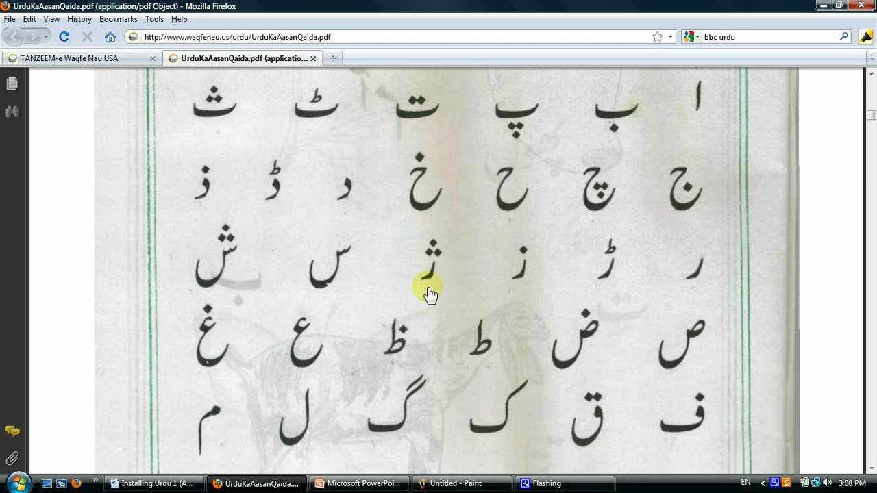 Urdu Alphabet Worksheet Urdu Alphabet and Pronunciation
