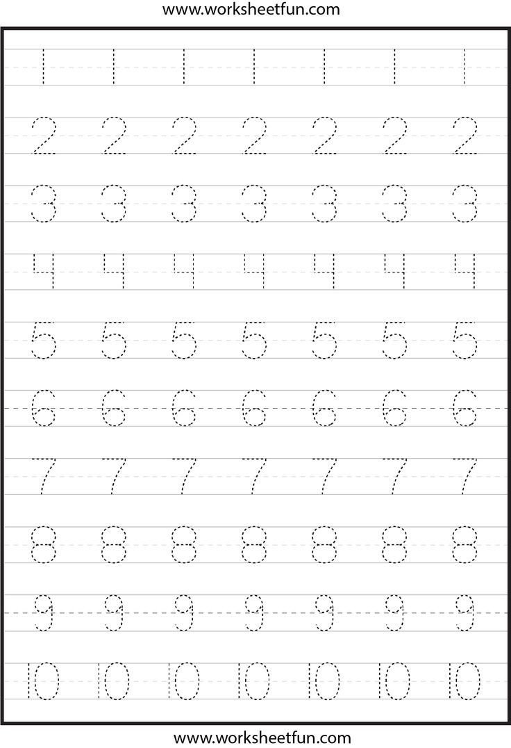 Urdu Alphabet Worksheet Urdu Alphabet Worksheets Haroof Tahaji Worksheet Rocketship