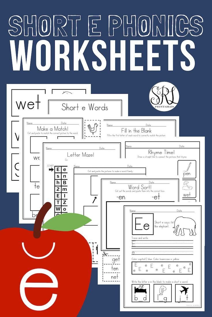 Vowel Consonant E Worksheets No Prep Cvc Short E Worksheets Pack Vowel Consonant Vowel