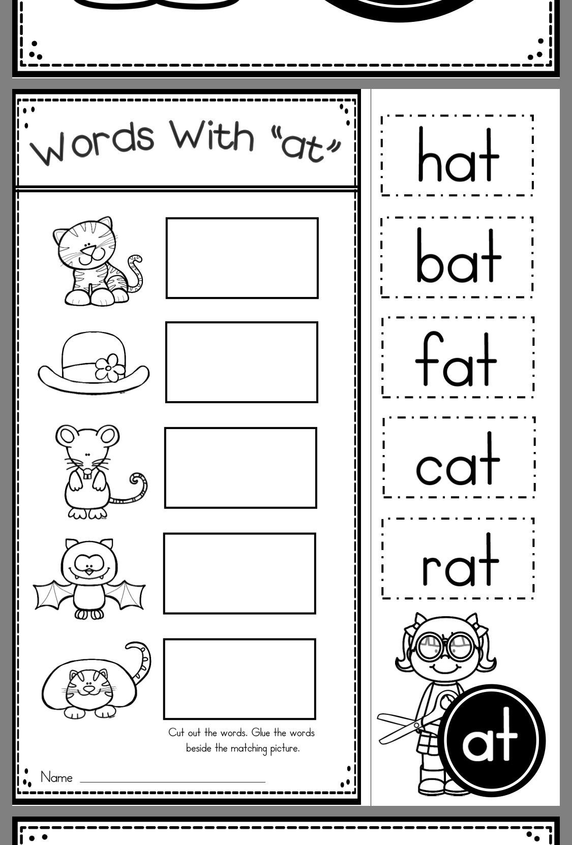 Word Family Worksheet Kindergarten Pin by Julia Catalan On Site Words