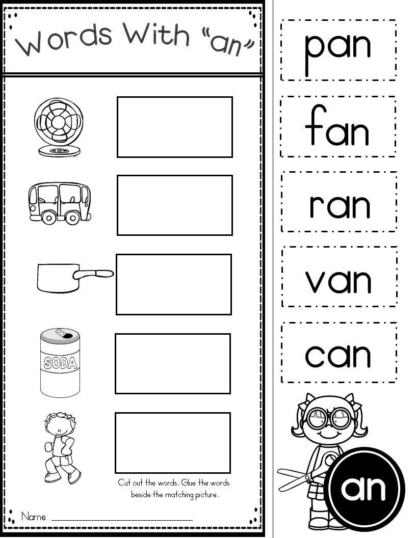 Word Family Worksheet Kindergarten Short A Word Family Printables and Pocket Chart