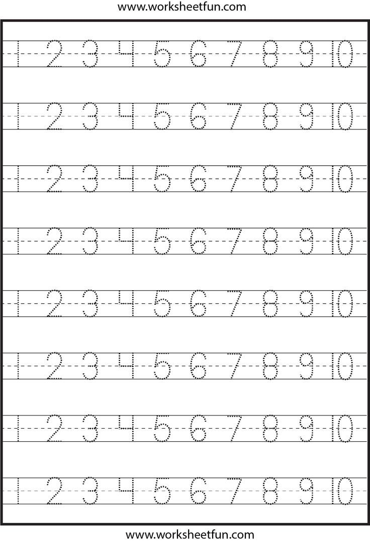 1 10 Writing Worksheets 6 Best Of Numbers 1 10 Printable Worksheet 10