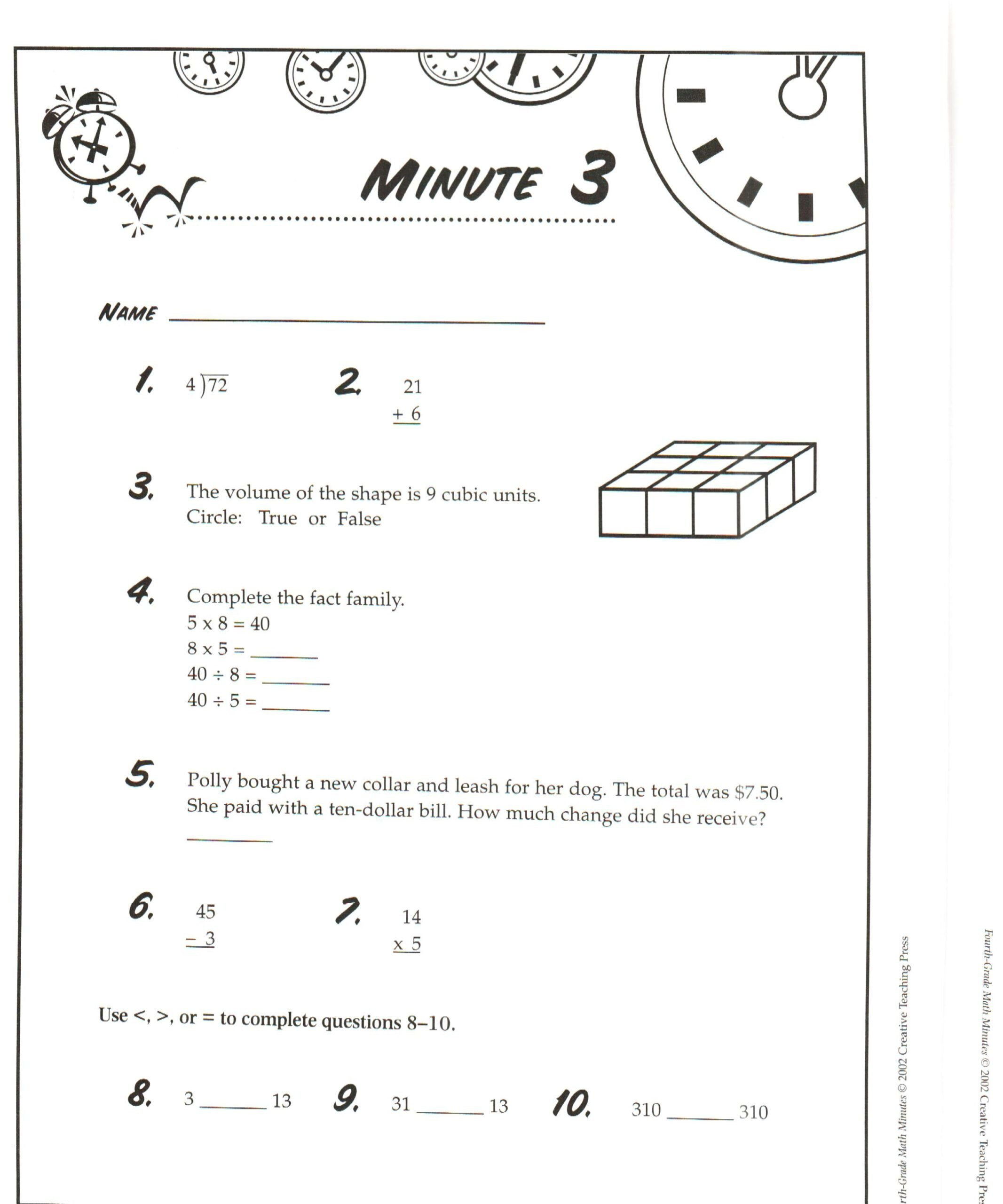 2nd Grade Minute Math Worksheets Math Minute Worksheet Addition Drill Worksheets 7th Grade