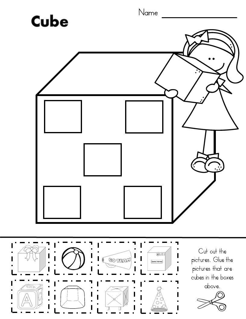3 Dimensional Shapes Worksheet 2 & 3 D Shape sort Environmental Shapes