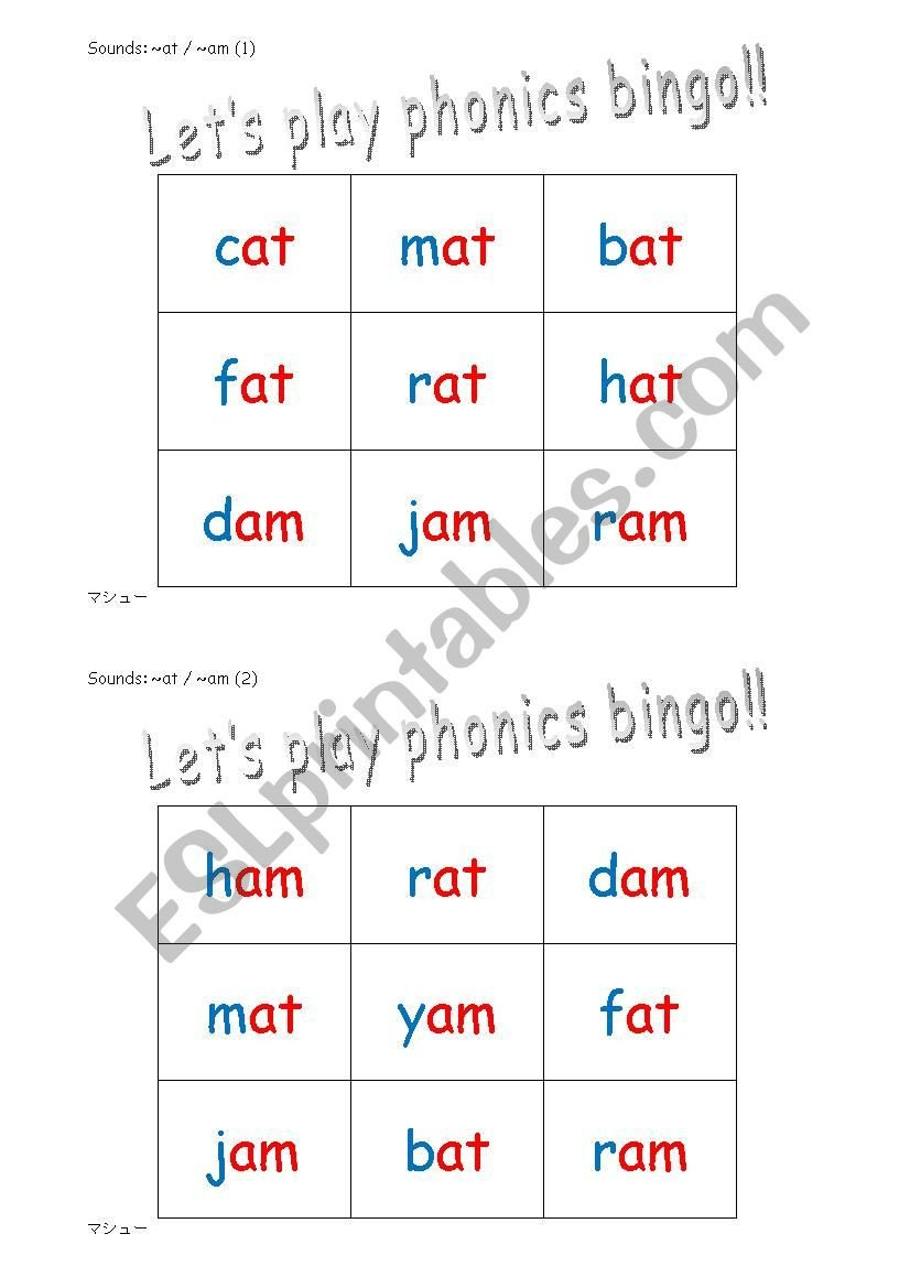 3 Letter Blends Worksheets Phonics 3 Letter Words Cvc Bingo 6 Sets Of 6 36 Cards