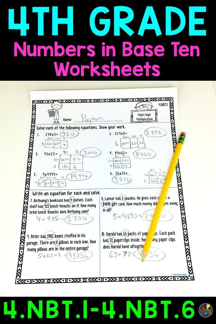 4 Nbt 6 Worksheets these Numbers In Base Ten Worksheets are Perfect for 4th