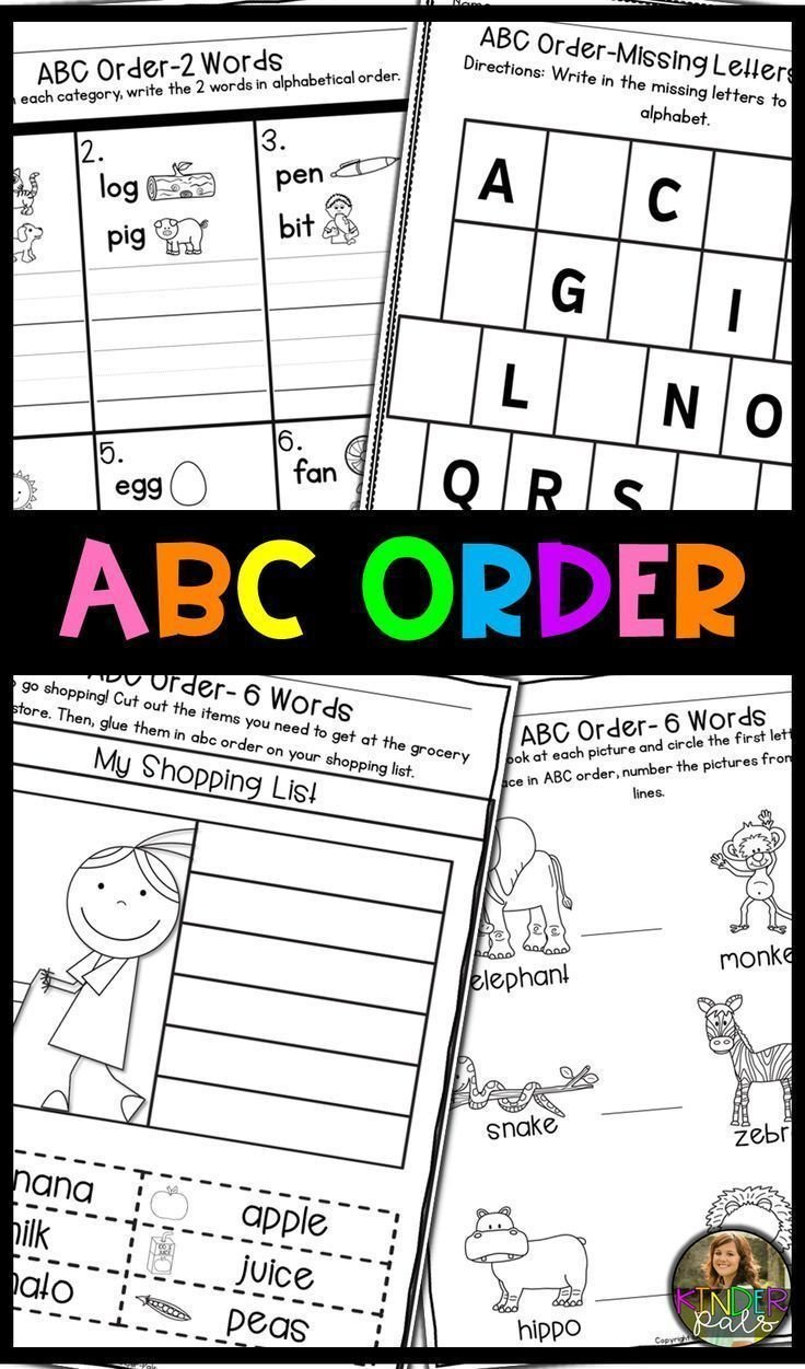 Abc order Worksheets Kindergarten Help Your Kindergarten and 1st Grade Students Practice Abc