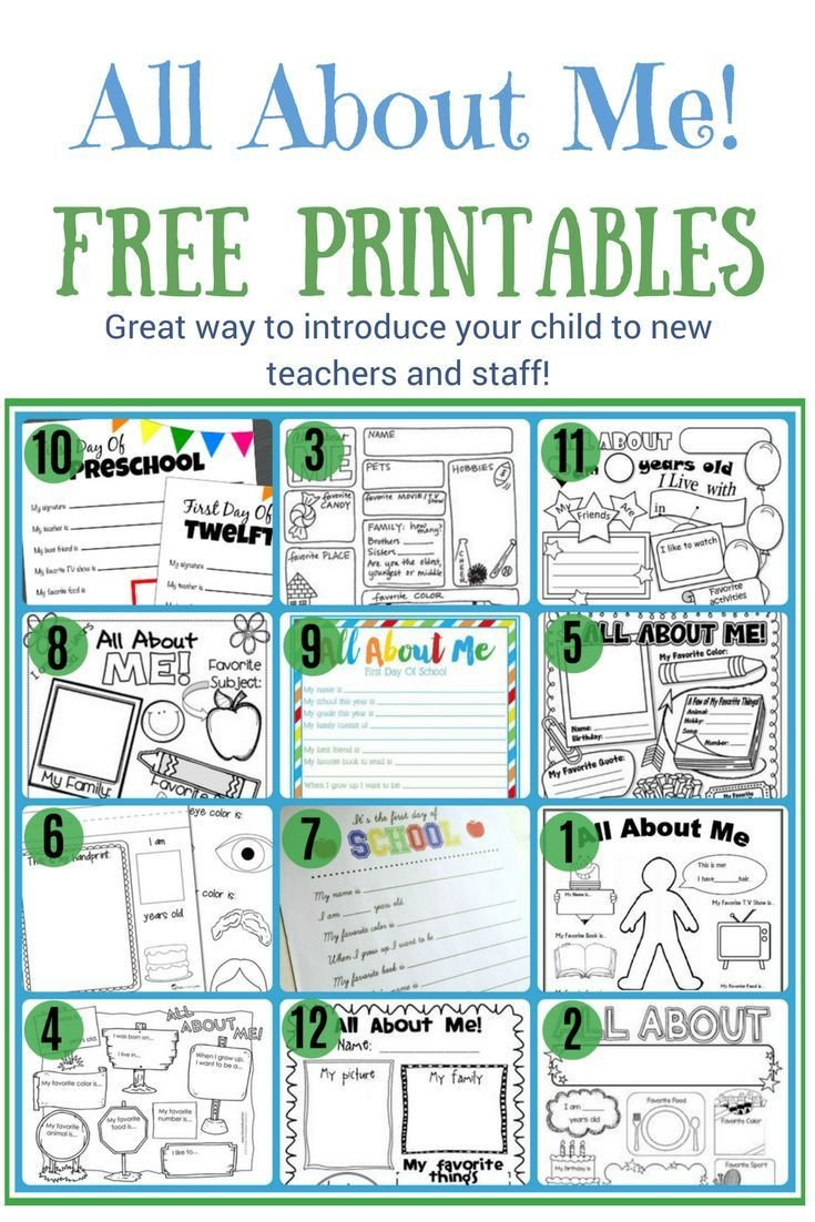 All About Me Kindergarten Worksheet All About Me How to Make A Free Printable Worksheet for