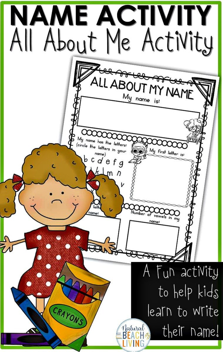 All About Me Kindergarten Worksheet All About Me Name Printable Activity Natural Beach Living