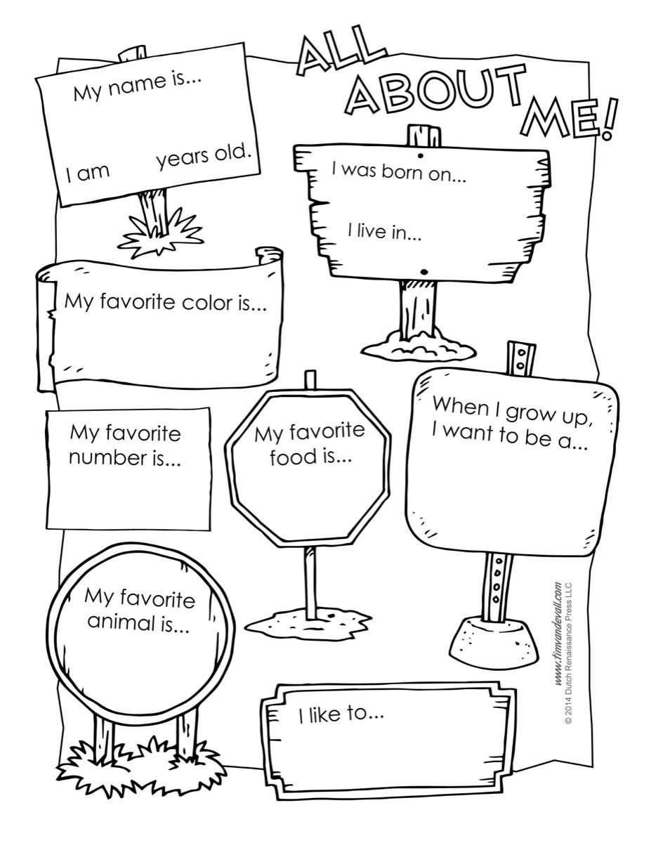 All About Me Kindergarten Worksheet All About Me Poster 2 Printable 927—1 200 Pixels