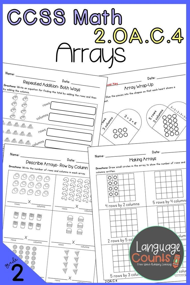 Arrays Worksheets Grade 2 2nd Grade Arrays & Repeated Addition No Prep Practice