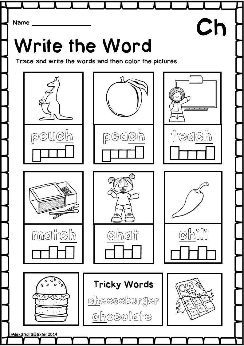 Ch Worksheets for Kindergarten Ch Digraph Worksheets