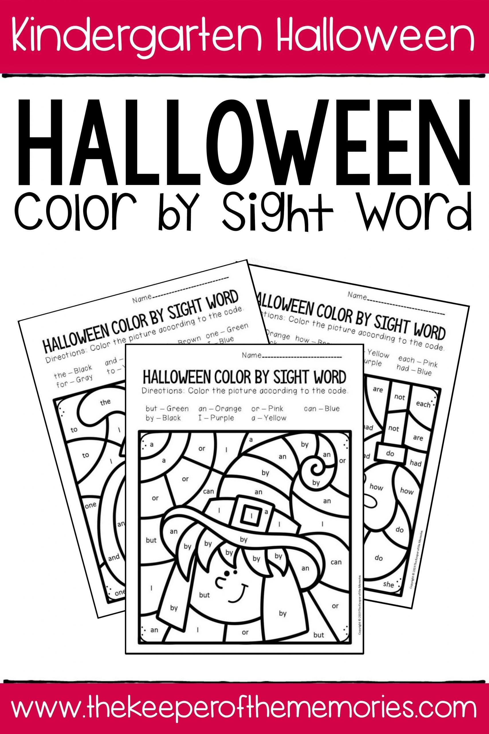 Color Word Worksheets for Kindergarten Color by Sight Word Halloween Kindergarten Worksheetsee