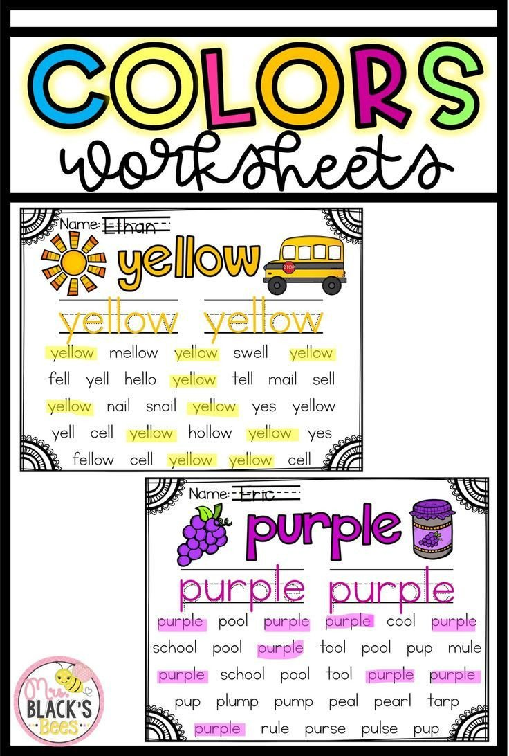 Color Word Worksheets for Kindergarten these Color Word Worksheets are the Perfect Activity for