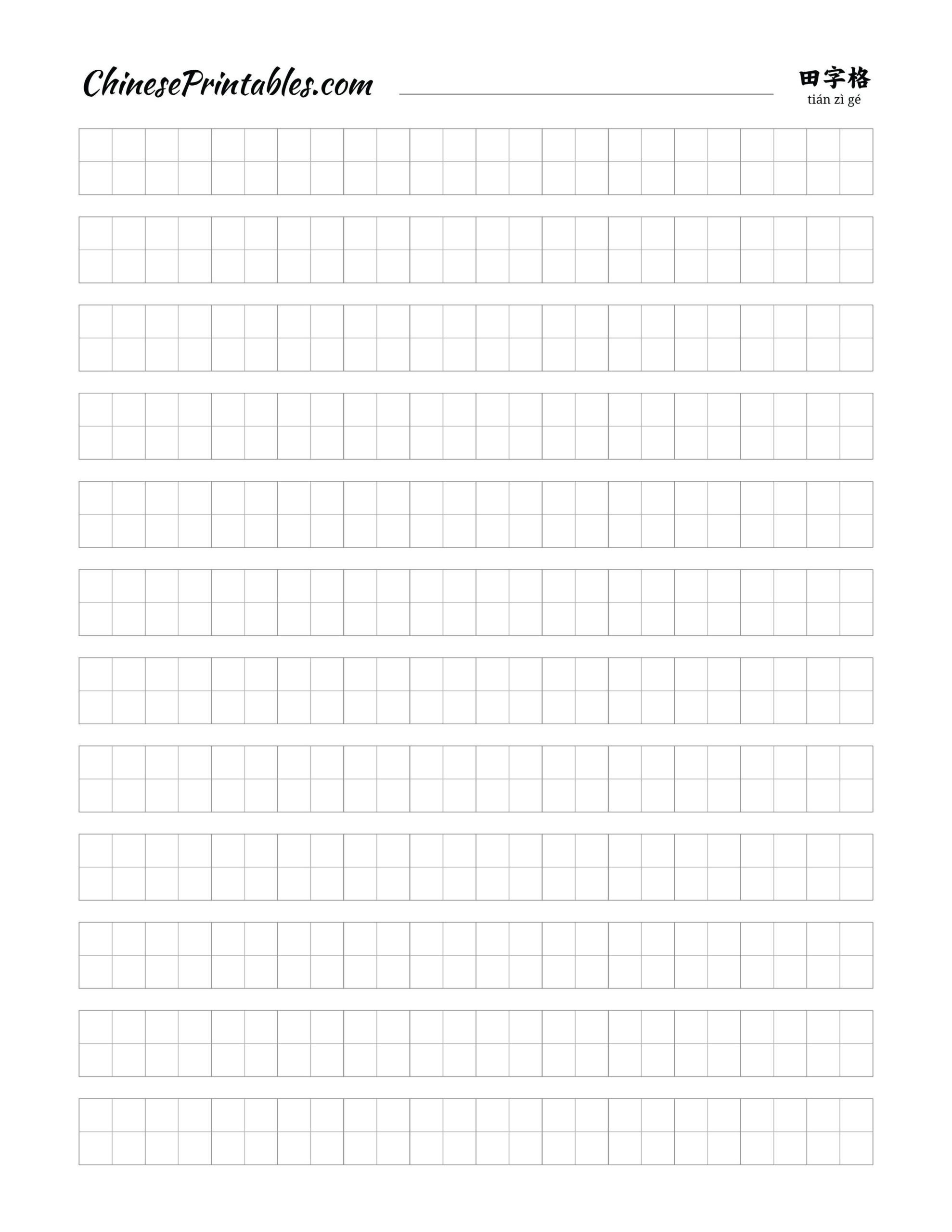 Coordinate Grid Worksheets 6th Grade Rational Numbers Worksheet Grade 8 Spanish Vocab Worksheets