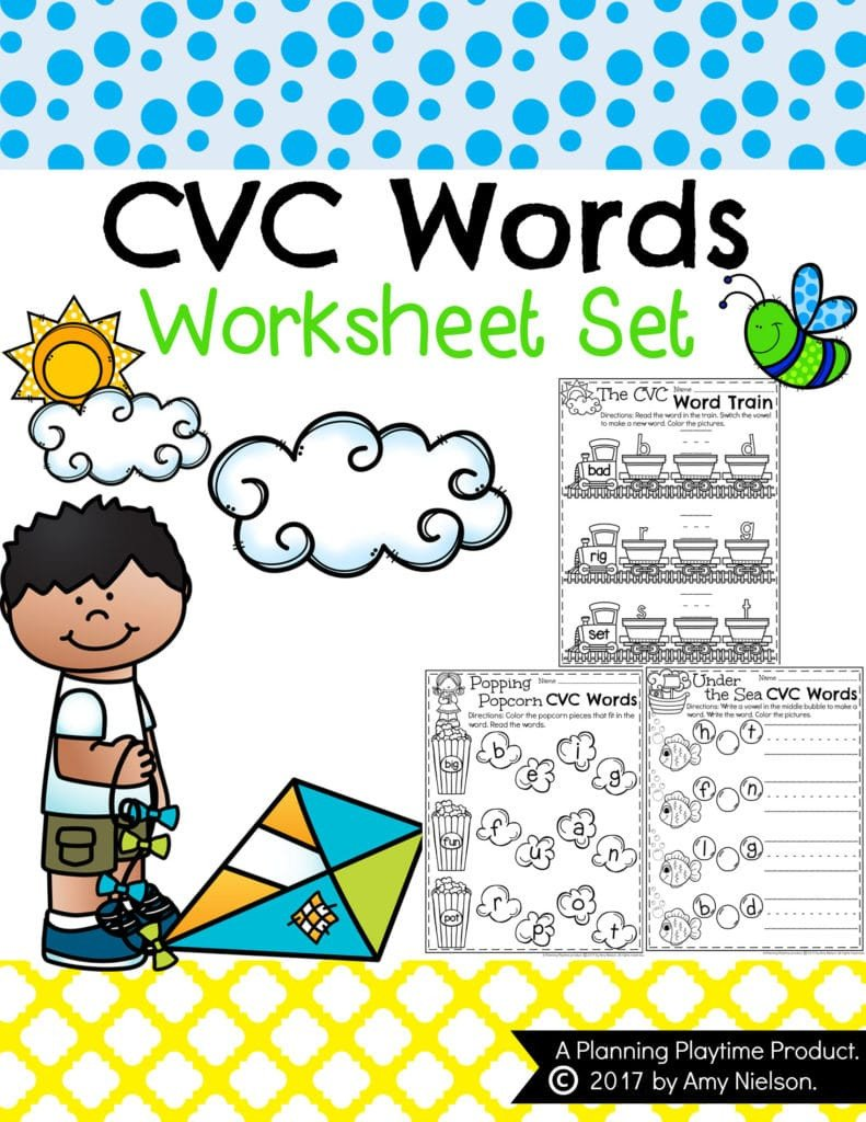Cvc Words Worksheet Kindergarten Cvc Words Worksheets for Kindergarten Planning Playtime