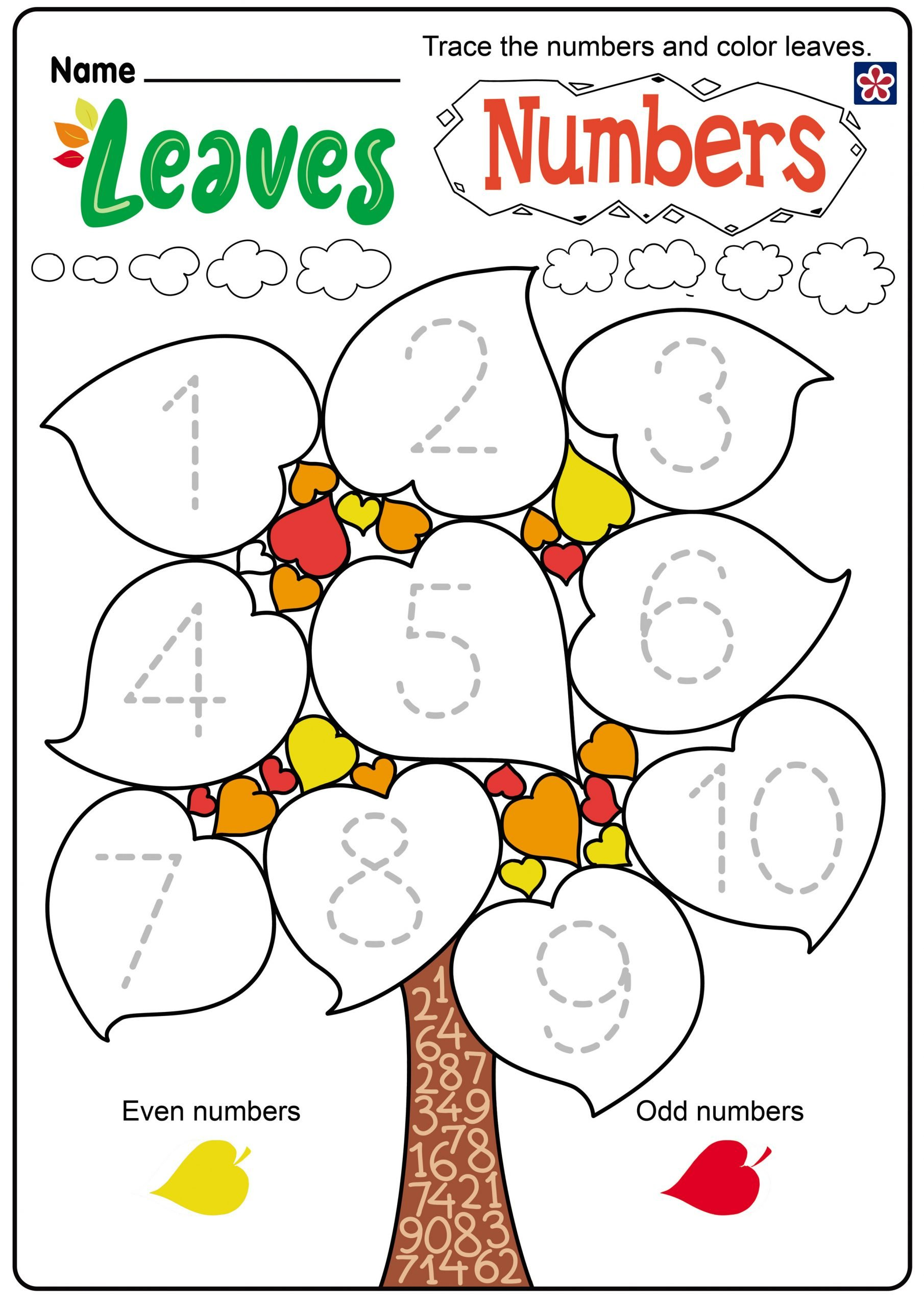 Fall Worksheets for Kindergarten Free Fall Leaves Worksheets for Preschool and Kindergarten